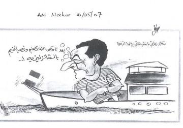 medium_Cartoons.jpg