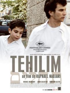medium_tehilim_imagesfilm.jpg