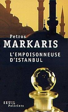 MARKARIS-2010.JPG